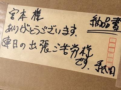 2月宮崎 062.jpg
