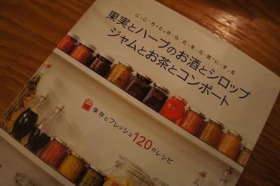 いちご 045.jpg