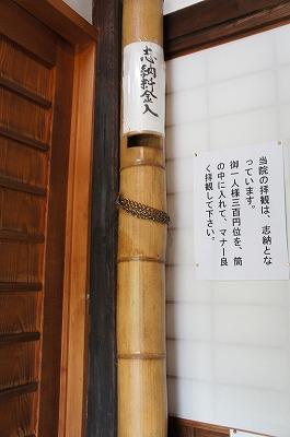 京都 368.jpg