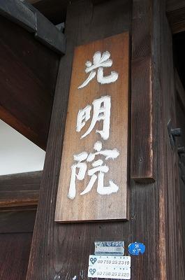 京都 376.jpg