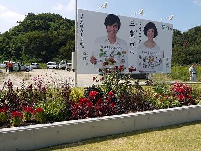鳥坂インター1 (4).jpg