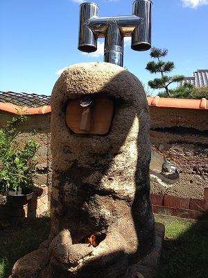 s-miyamoto 291.jpg